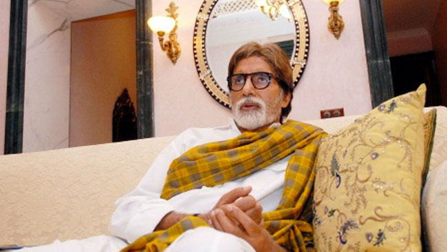 I Am Ordinary: Big B