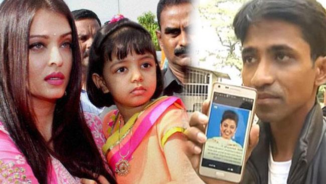 Aishwarya Rai Bachchan Is My Mother, Gave Birth To Me Via IVF: Youth's Bizarre Claim