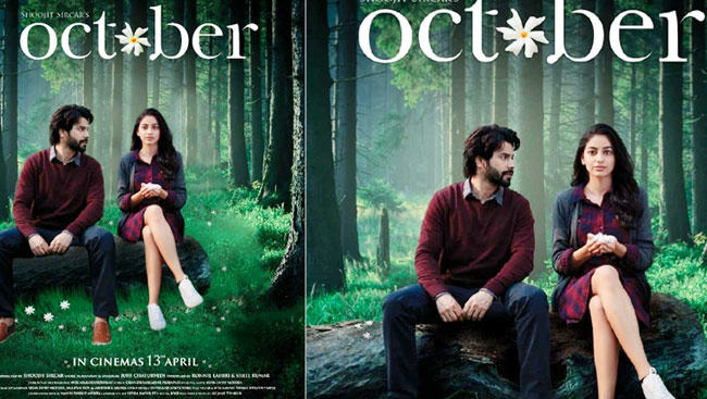 'October' Is Low-Key Hotel Drama That Earns Its Emotion Honestly