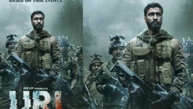 'Uri...' A Very Special Film For Me: Vicky