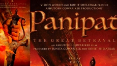 Several Jaipur Cinemas Stop Screening 'Panipat' After Protests Over Maharaja Surajmal's Portrayal