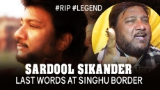 WATCH: Darpan's Tribute to celebrated Punjabi singer Sardool Sikander