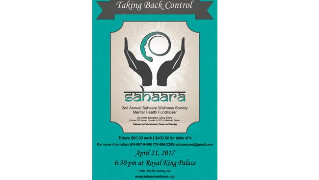 Sahaara Wellness Society Fundraiser for Mental Health