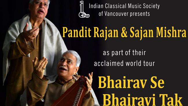 Pandit Rajan & Sajan Mishra Live in Concert