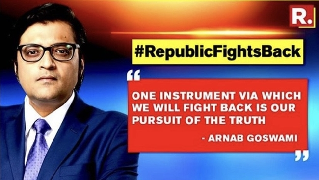 India's well known TV anchor Arnab Goswami arrested by Mumbai police in suicide case