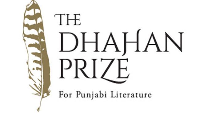 The Dhahan Prize: Saving & Promoting Punjabi Literature