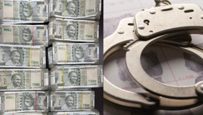 Punjab, J&K Police jointly seize Rs 1.64 cr drug money