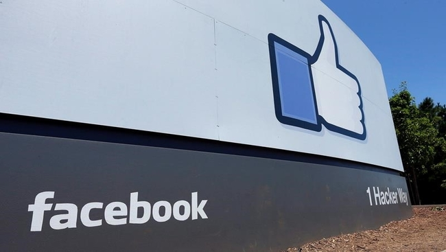 Facebook pays $9.5 million to end Competition Bureau's probe into privacy claims