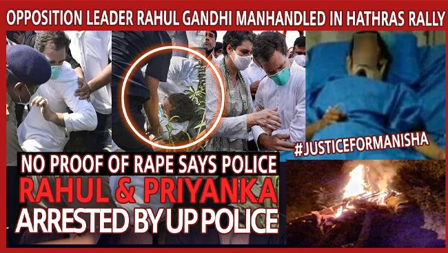 WATCH: Congress party Leaders Rahul and Priyanka Gandhi arrested by Uttar Pradesh police