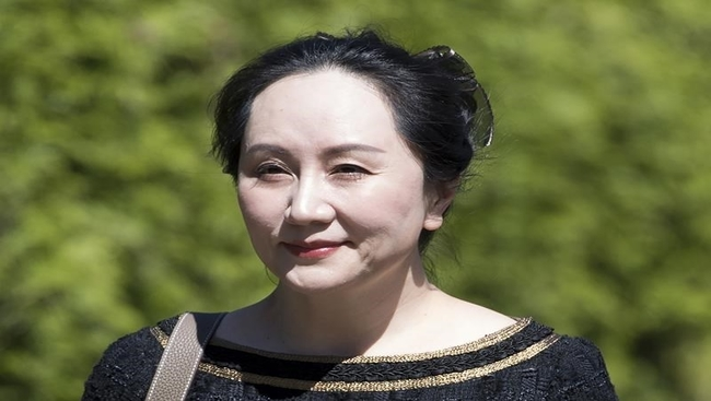 Judge to reserve decision on Meng Wanzhou bail