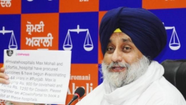 Punjab selling vaccines at hefty profit to private hospitals: Sukhbir Badal