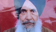 Surrey RCMP are appealing to the public to help finding missing senior Ajaib Singh Grewal