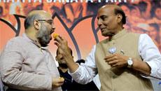 Landslide BJP Victory Expected In Haryana, Big Win In Maharashtra