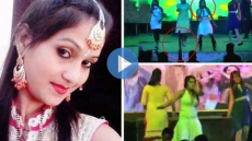 GOLI CHAL JAYEGI: UP Men Shoot Woman In The Face For 'PAUSING DANCE' At Wedding - WATCH