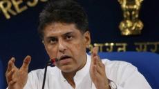 Centre Should Pay $20 'Jazia Tax' For Kartarpur Pilgrims: Congress