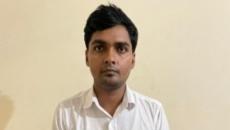 Man held in Gurugram for creating fake IDs