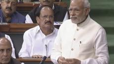 Jharkhand Lynching Pained Me: PM Modi