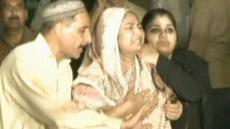 Pakistan Man Sentenced To 5 Years In Jail For Blasphemous Facebook
