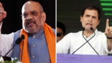Pegasus row: Rahul demands Shah's resignation, SC probe against Modi