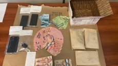 4 investigations tied to alleged drug trafficking with drugs found in suspect's underwear: Surrey RCMP