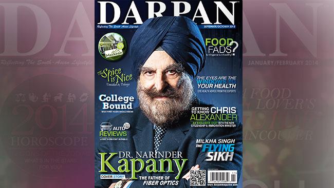Dr. Narinder Kapany: The Man Who Bent Light