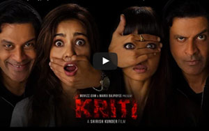 Short Fil 'Kriti' ft. Manoj Bajpayee, Neha Sharma & Radhika Apte