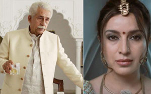The Hungry Trailer: Naseeruddin Shah, Tisca Chopra Take Us To A Dark, Mean World