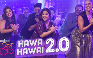 Tumhari Sulu Hawa Hawai 2.0: Vidya Balan Is Here To Make You Groove