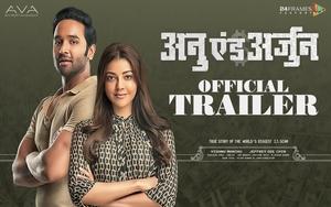 WATCH: Anu And Arjun Hindi  Trailer starring Suniel Shetty & Kajal Aggarwal