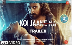 WATCH: Official trailer of Koi Jaane Na starring Kunal Kapoor
