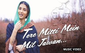 WATCH: Teri Mitti Mein Mil Jawan | Daughters of Farmers