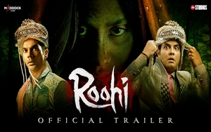WATCH: Roohi starring Rajkummar Rao and Janhvi Kapoor releases March 11th