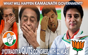 Jyotiraditya Scindia Quits Congress With 22 MLAs