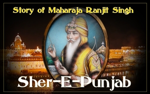WATCH: Sher-e-Punjab Maharaja Ranjit Singh | The Lion of Punjab
