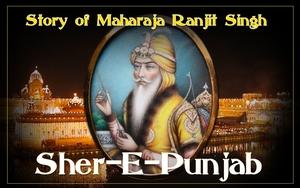 WATCH: Sher-e-Punjab Maharaja Ranjit Singh | The Lion of Punjab