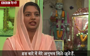 BBC Chronicles Condition of Hindu Women in Pakistan