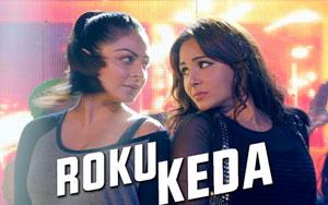 Roku Keda Song - Sardaarji