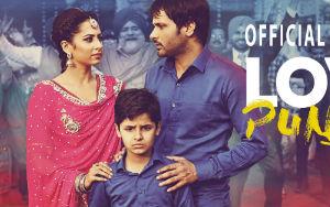 Love Punjab ft. Amrinder Gill, Sargun Mehta