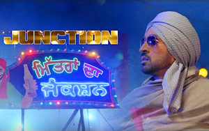 Mitran Da Junction Song - 'Sardaarji 2'