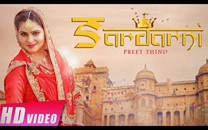 Sardarni Song by Preet Thind