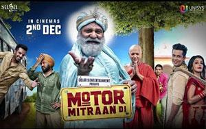 'Motor Mitraan Di' Trailer