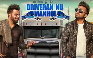 Punjabi Song Driveran Nu Makhol by SARTHI K