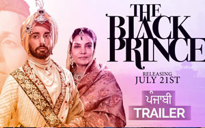 The Black Prince - Punjabi Trailer