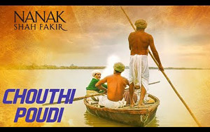 Chouthi Poudi Song - 'Nanak Shah Fakir'