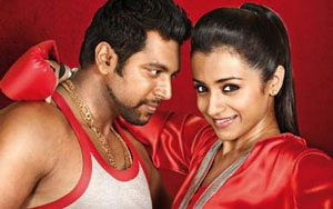 Bhooloham Official Trailer