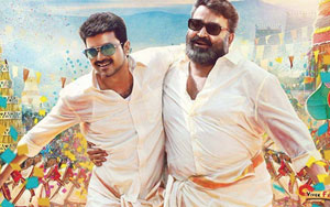 Jilla - Official Trailer