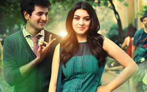Maan Karate - Official Teaser